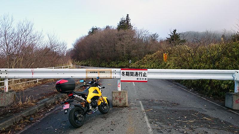 20150321_茶臼山その2
