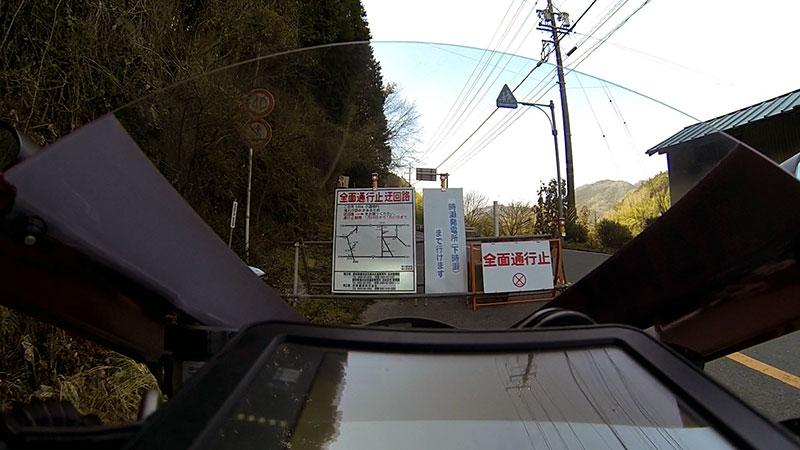 20160320_04